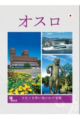 Osloboken japansk