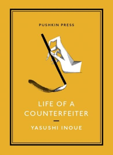 Life of a Counterfeiter