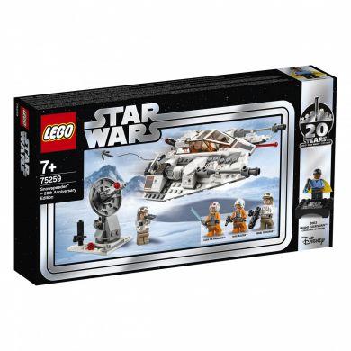 Lego Snowspeeder 20 Års Jubileumsutgave 75259