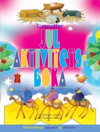 Jul aktivitetsboka