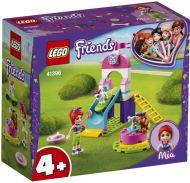 Lego Valpelekeplass 41396