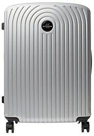Koffert Beckmann Motion Large Silver 100L