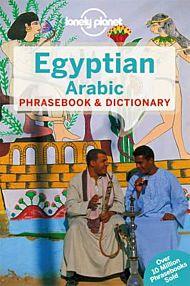 Egyptian Arabic phrasebook