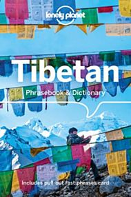 Tibetan phrasebook & dictionary