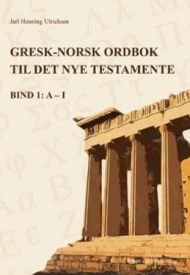 Gresk-norsk ordbok til Det nye testamente