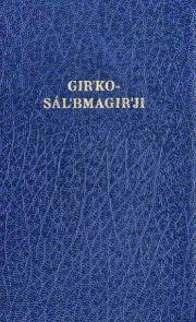 Gir'ko-sál'bmagir'ji
