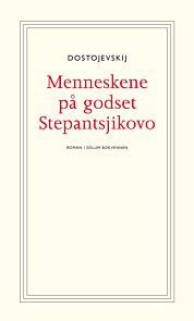 Menneskene på godset Stepantsjikovo