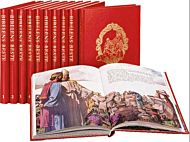 Bibelens beste. Bd. 1-10