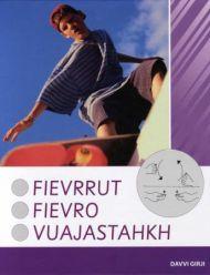 Fievrrut