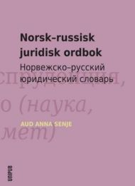 Norsk-russisk juridisk ordbok