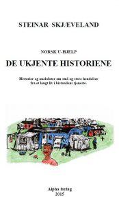 Norsk u-hjelp