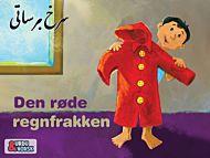 Den røde regnfrakken Urdu-norsk