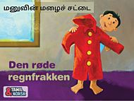 Den røde regnfrakken Tamil-norsk
