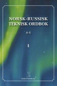 Norsk-russisk teknisk ordbok. Bd. 1-2