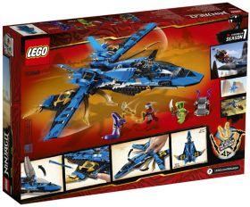 Lego Jays Stormjager 70668
