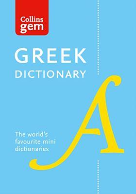 Collins Greek Gem Dictionary