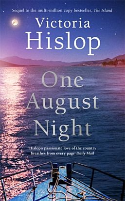 One August night