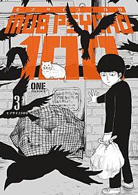 Mob Psycho 100 Volume 3