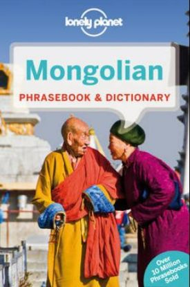 Mongolian Phrasebook & Dictionary 3