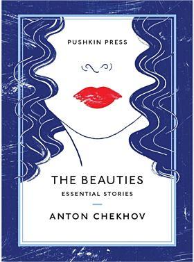 Beauties, The