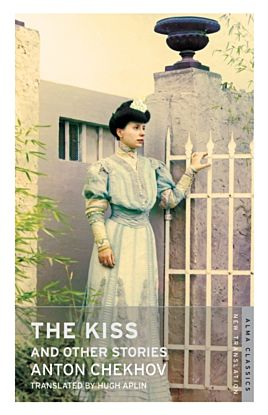 Kiss and Other Stories, The: New Translation