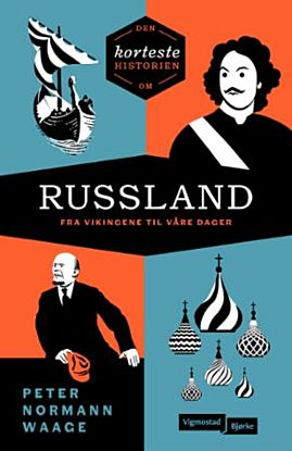 Den korteste historien om Russland