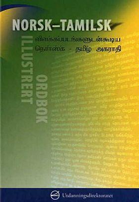 Norsk-tamilsk illustrert ordbok