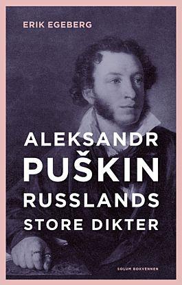 Aleksander Pu¿kin