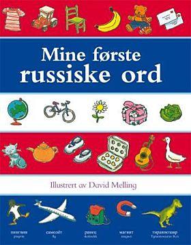 Mine første russiske ord