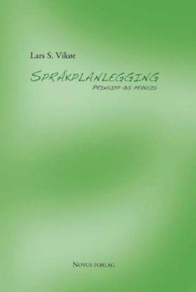 Språkplanlegging