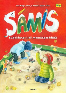 Sámis