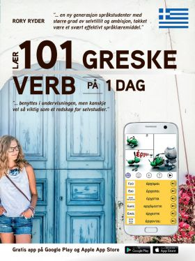 Lær 101 greske verb på 1 dag