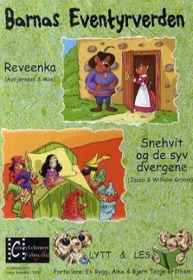 Barnas eventyrverden 7