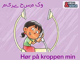Hør på kroppen min Urdu-norsk