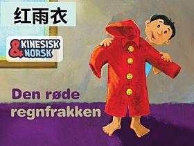 Den røde regnfrakken Kinesisk-norsk