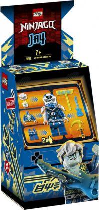 Lego Jay-Avatar ? Arkadespill 71715