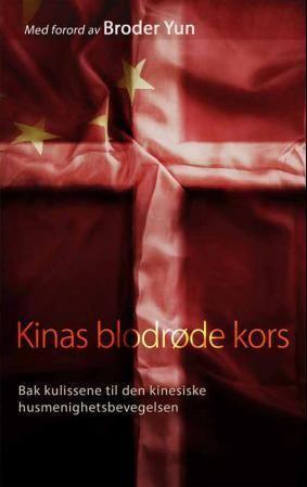 Kinas blodrøde kors