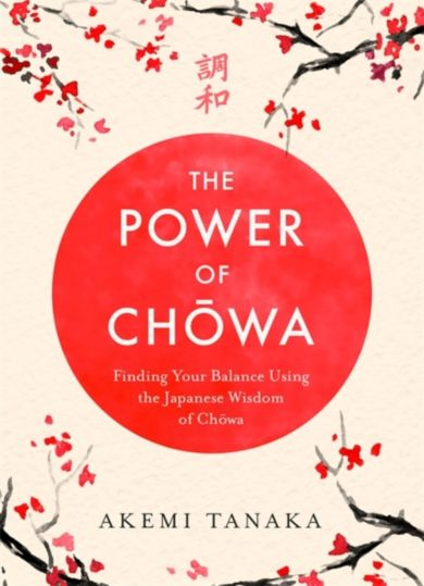 The Power of Chowa