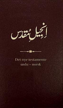 Det nye testamentet