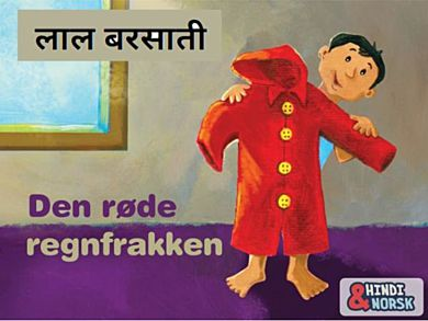 Den røde regnfrakken Hindi-norsk