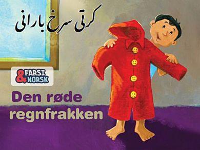 Den røde regnfrakken Farsi-norsk