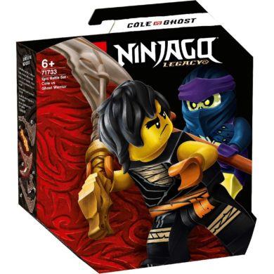 Lego Episk Stridssett Cole mot gjenferdkriger 7173