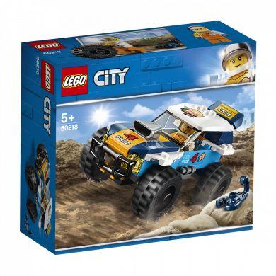 Lego Rallybil For Ørkenkjøring 60218