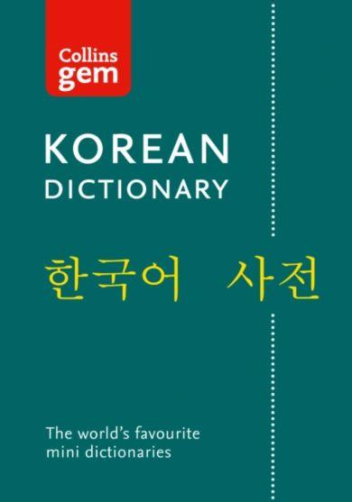 Korean Gem Dictionary