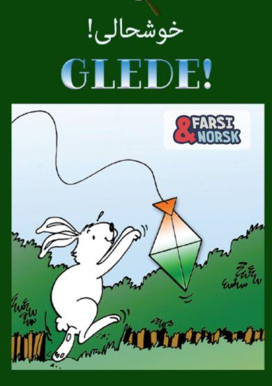 Glede Farsi-norsk
